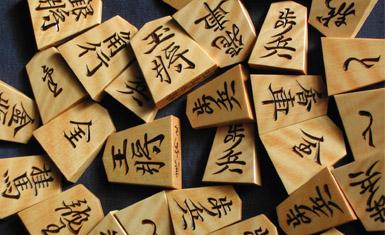 shogi-piezas