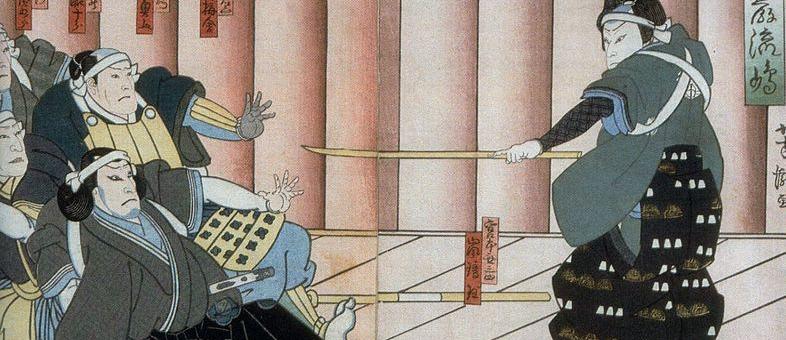 Comprar Bokken Aikido
